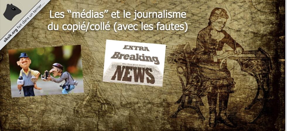 """Les """"médias"""" et le journalisme du copié/collé (avec les fautes)"""